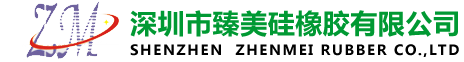 Shenzhen Zhenmei Silicon Rubber Co., Ltd.